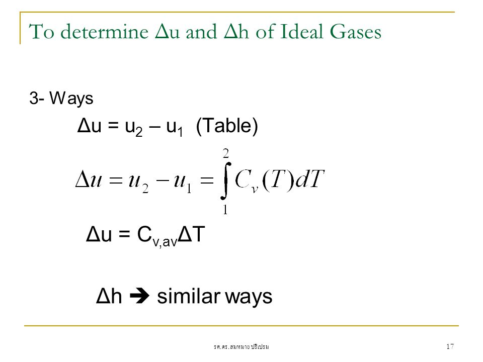 To determine Δu and Δh of Ideal Gases