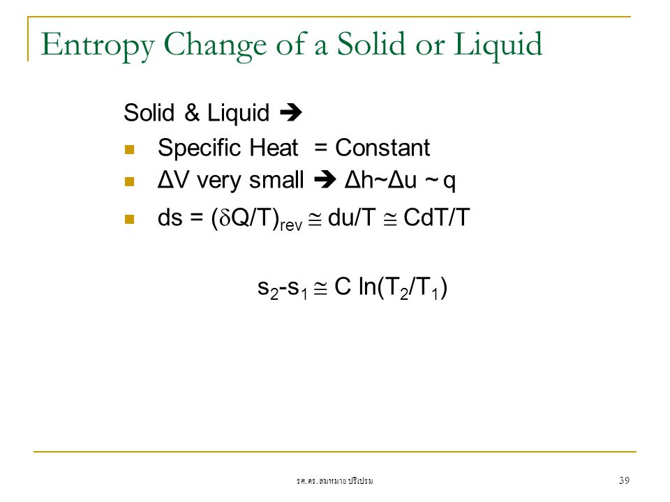 Entropy Change of a Solid or Liquid