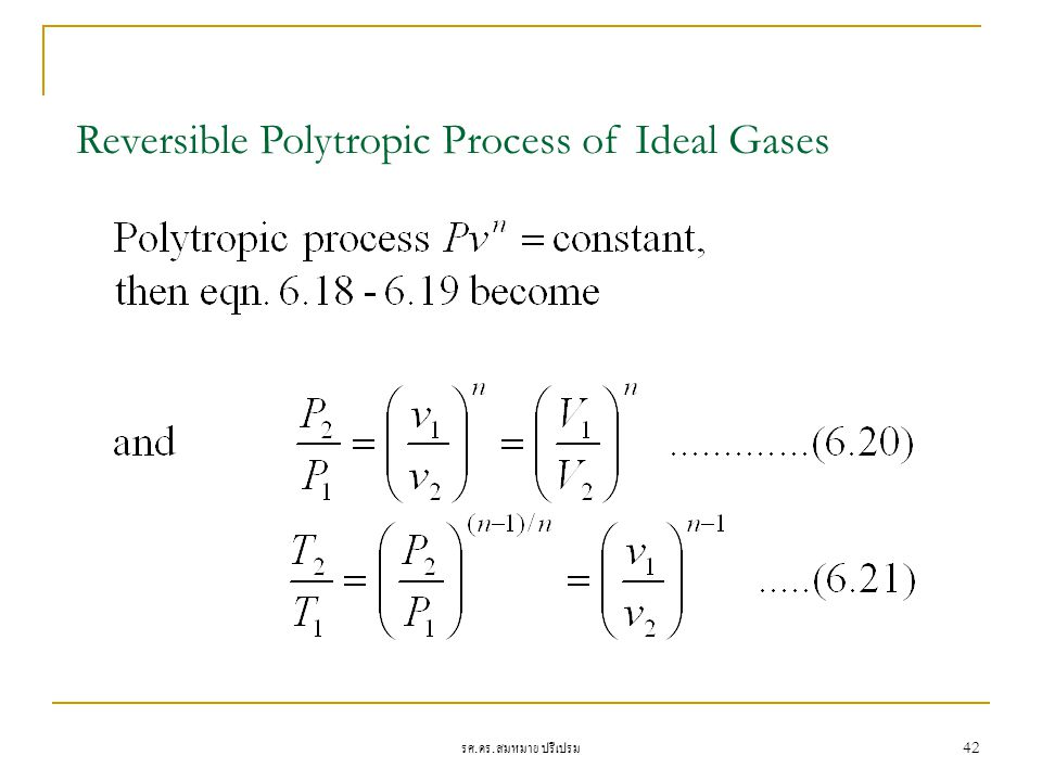 Reversible Polytropic Process of Ideal Gases