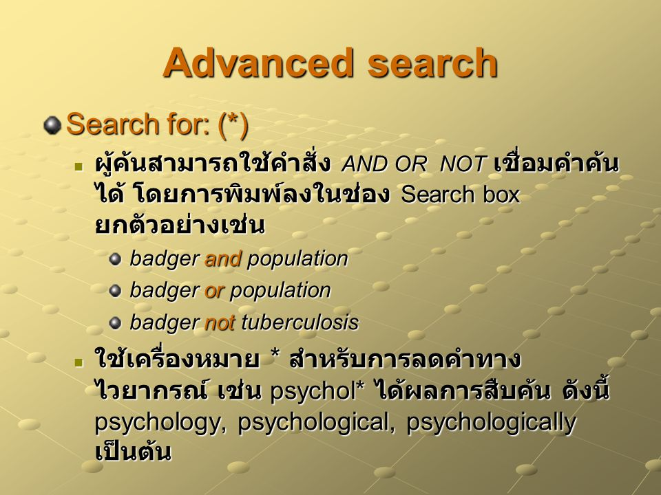 Advanced search Search for: (*)