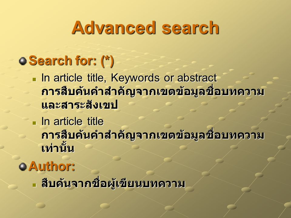 Advanced search Search for: (*) Author: