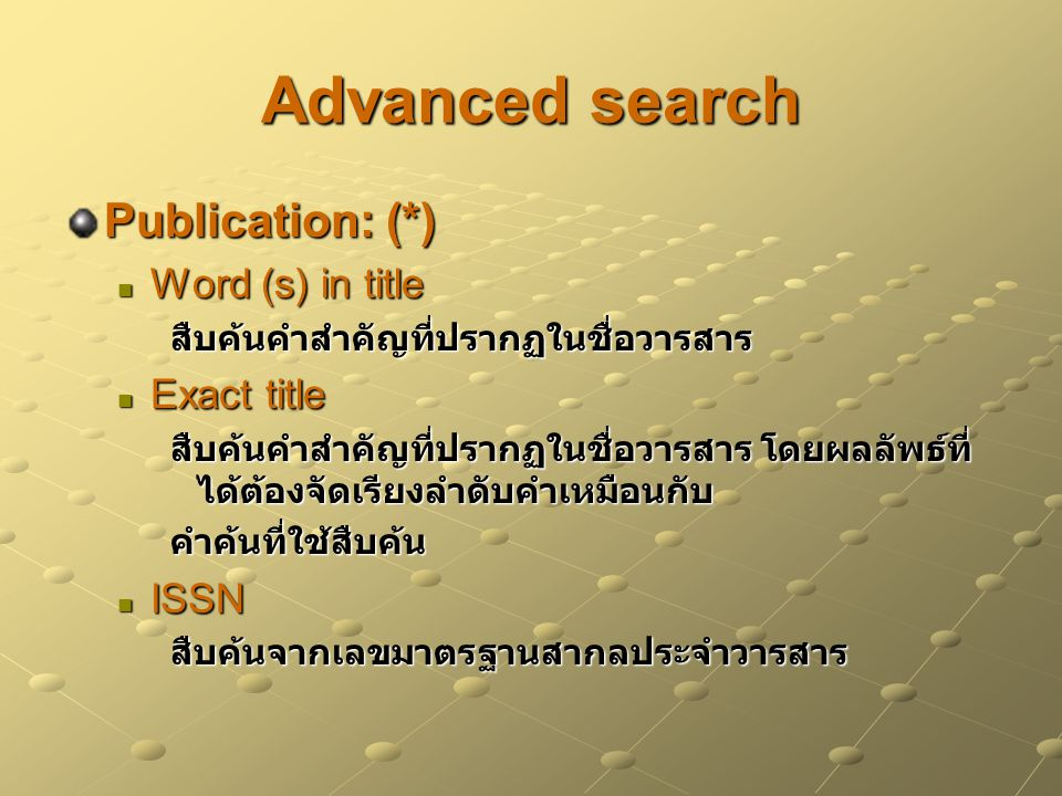 Advanced search Publication: (*) Word (s) in title Exact title ISSN