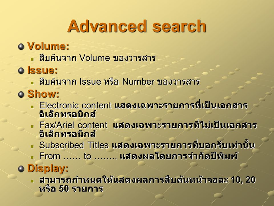 Advanced search Volume: Issue: Show: Display: