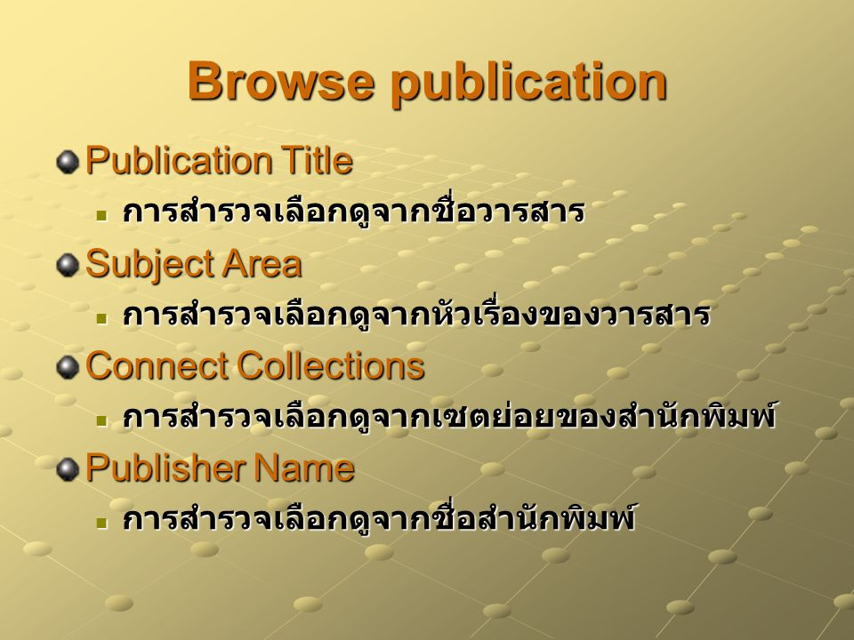 Browse publication Publication Title Subject Area Connect Collections