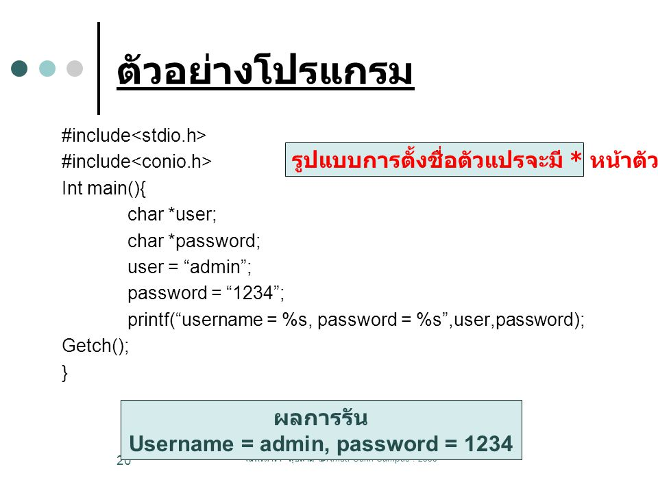 Username = admin, password = 1234