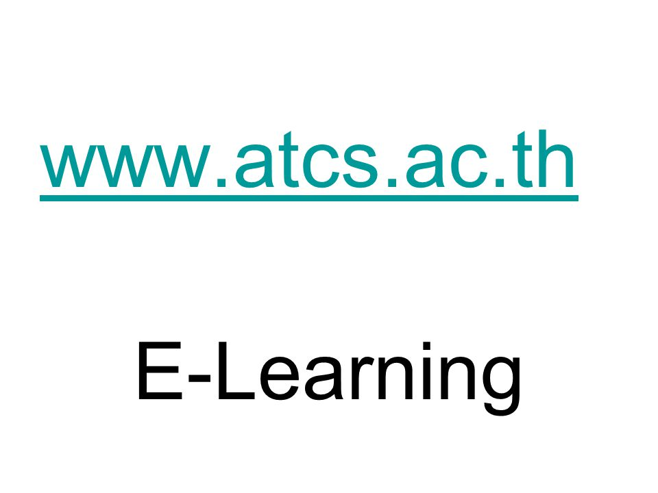www.atcs.ac.th E-Learning