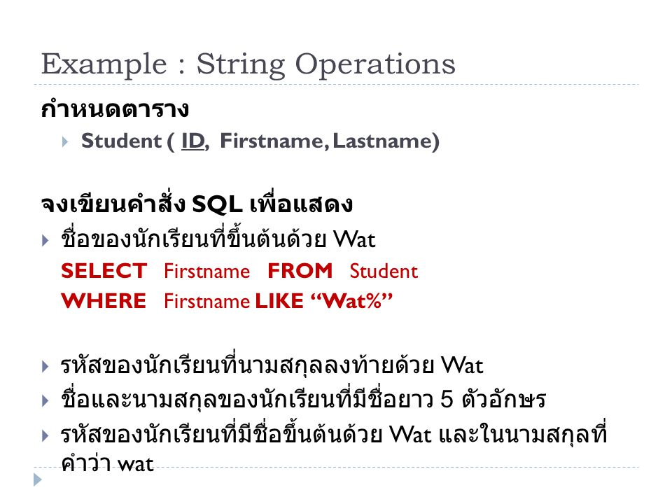 Example : String Operations