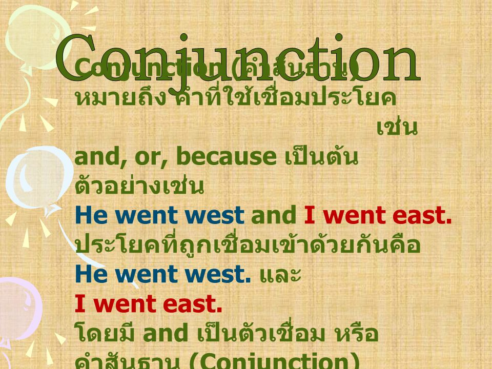 Conjunction Conjunction (คำสันธาน) หมายถึง คำที่ใช้เชื่อมประโยค. เช่น and, or, because เป็นต้นตัวอย่างเช่น.