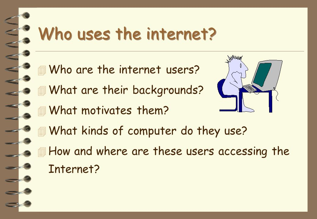 Who uses the internet Who are the internet users