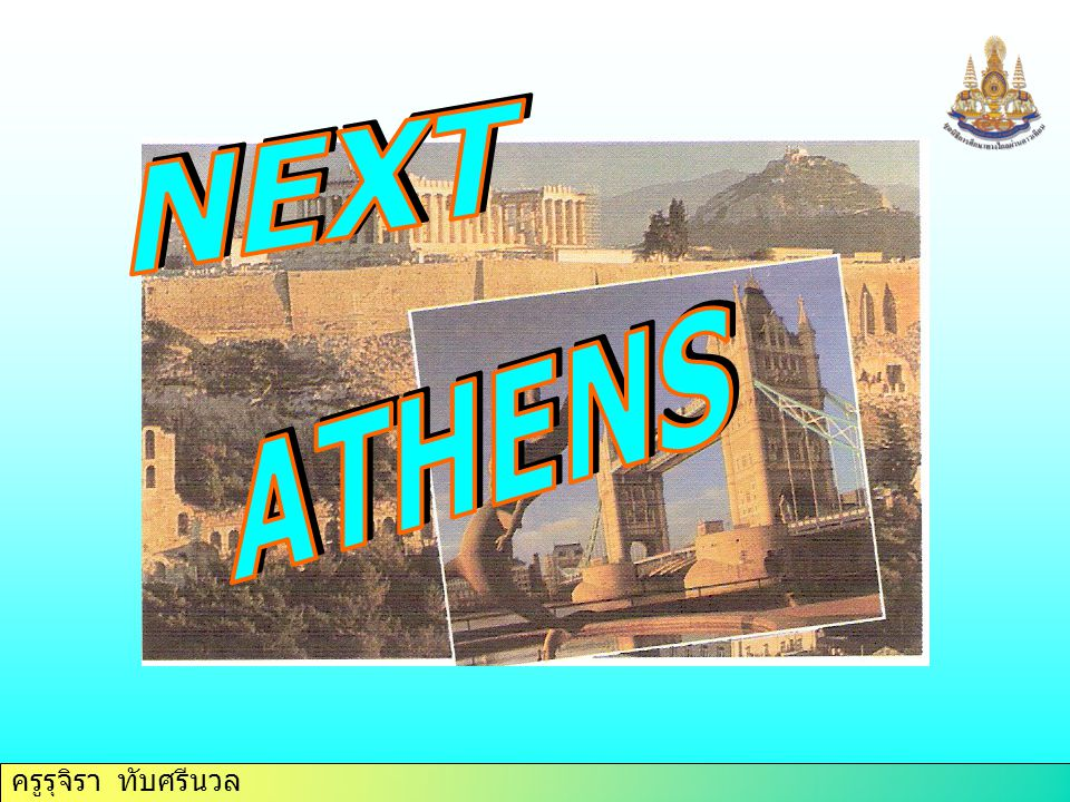 NEXT ATHENS