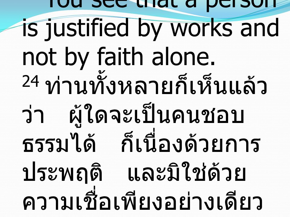 24 You see that a person is justified by works and not by faith alone
