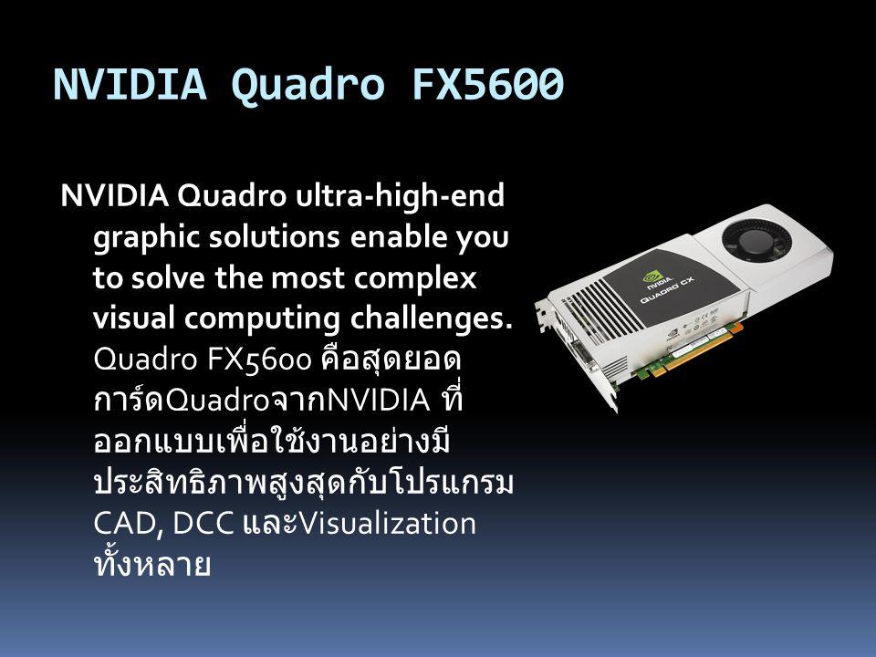 NVIDIA Quadro FX5600