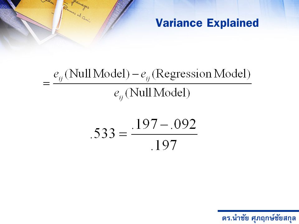 Variance Explained
