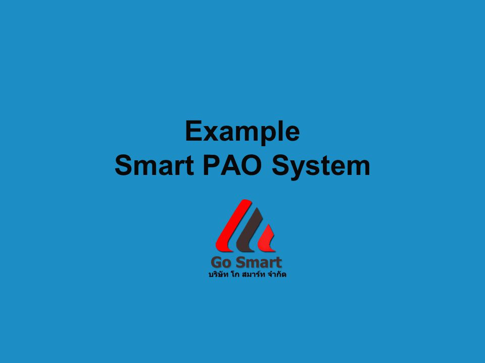 Example Smart PAO System