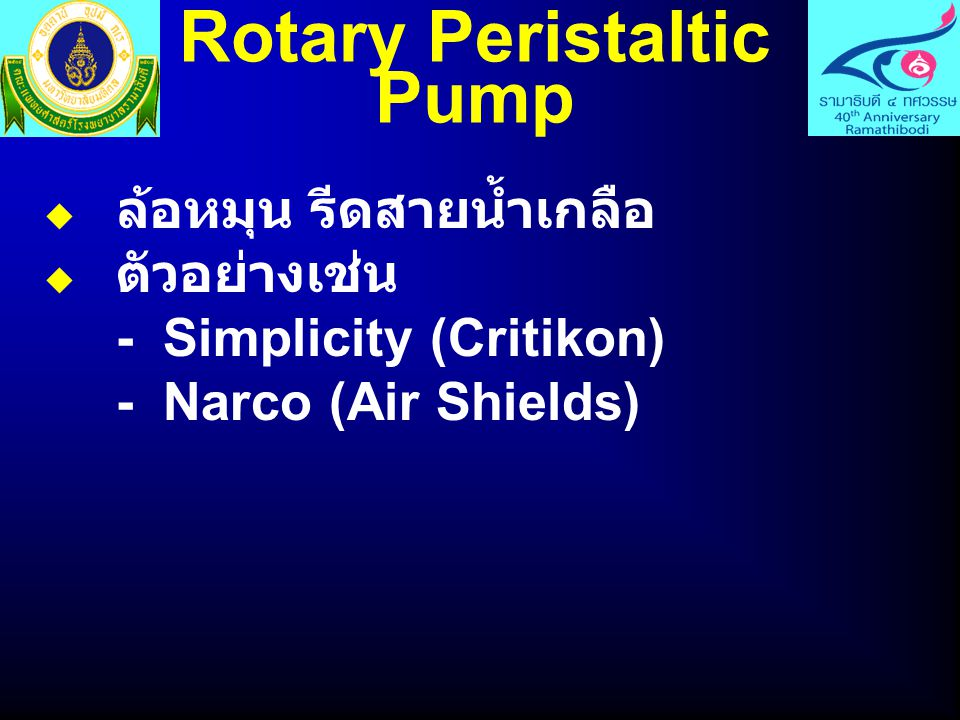 Rotary Peristaltic Pump
