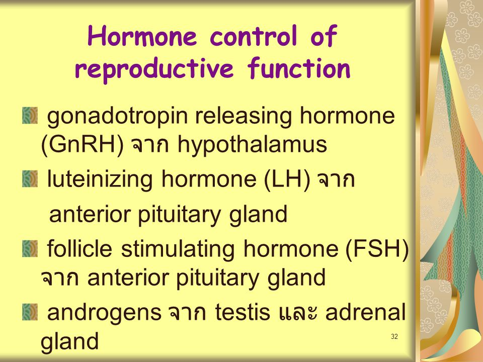 Hormone control of reproductive function