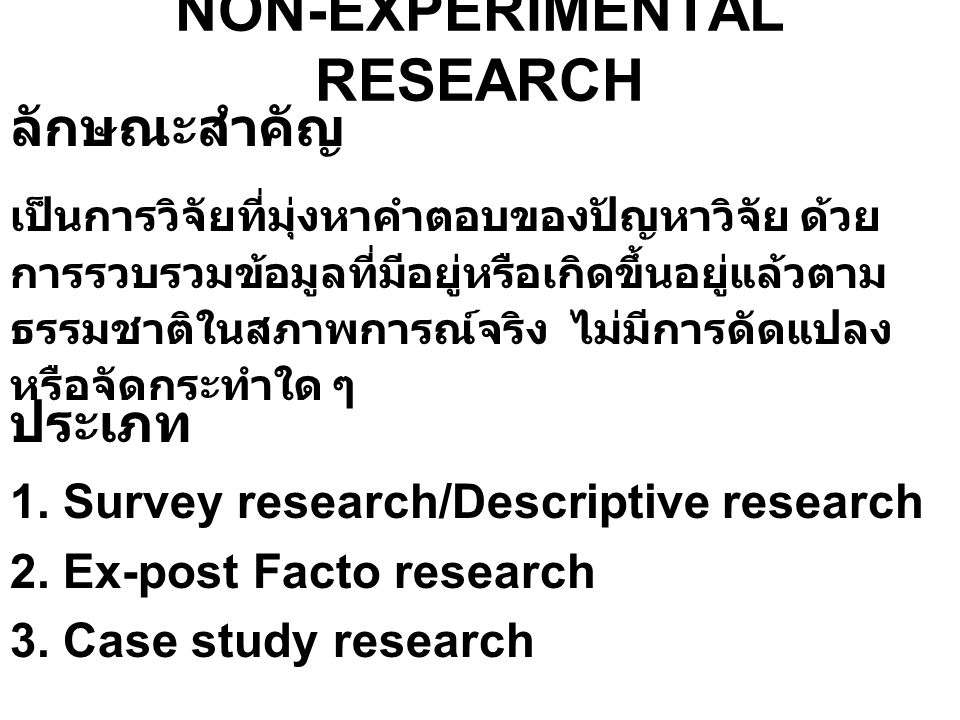 NON-EXPERIMENTAL RESEARCH
