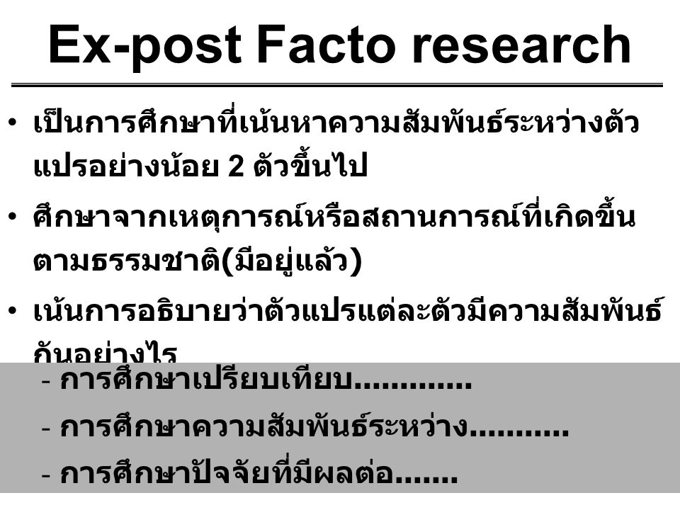 Ex-post Facto research