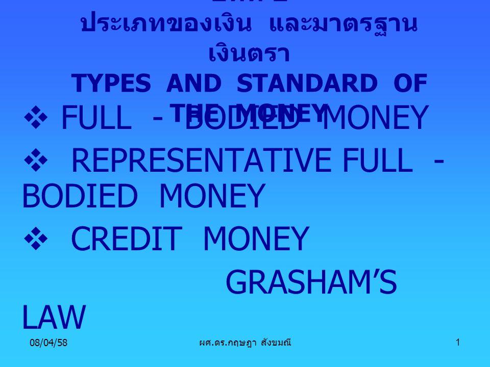 REPRESENTATIVE FULL - BODIED MONEY CREDIT MONEY GRASHAM'S LAW