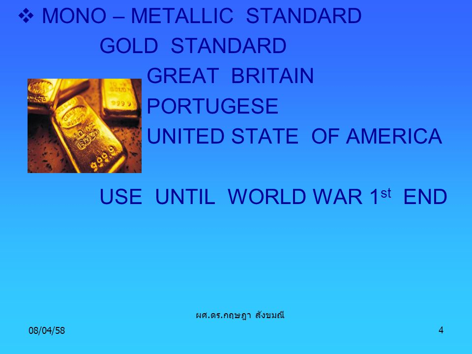 MONO – METALLIC STANDARD GOLD STANDARD GREAT BRITAIN PORTUGESE