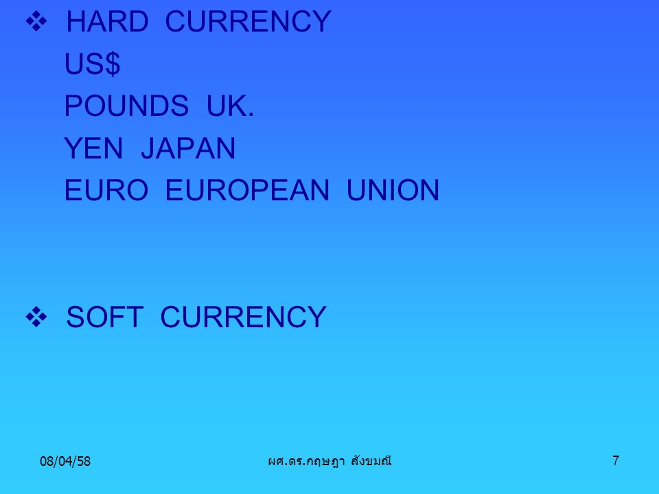 HARD CURRENCY US$ POUNDS UK. YEN JAPAN EURO EUROPEAN UNION