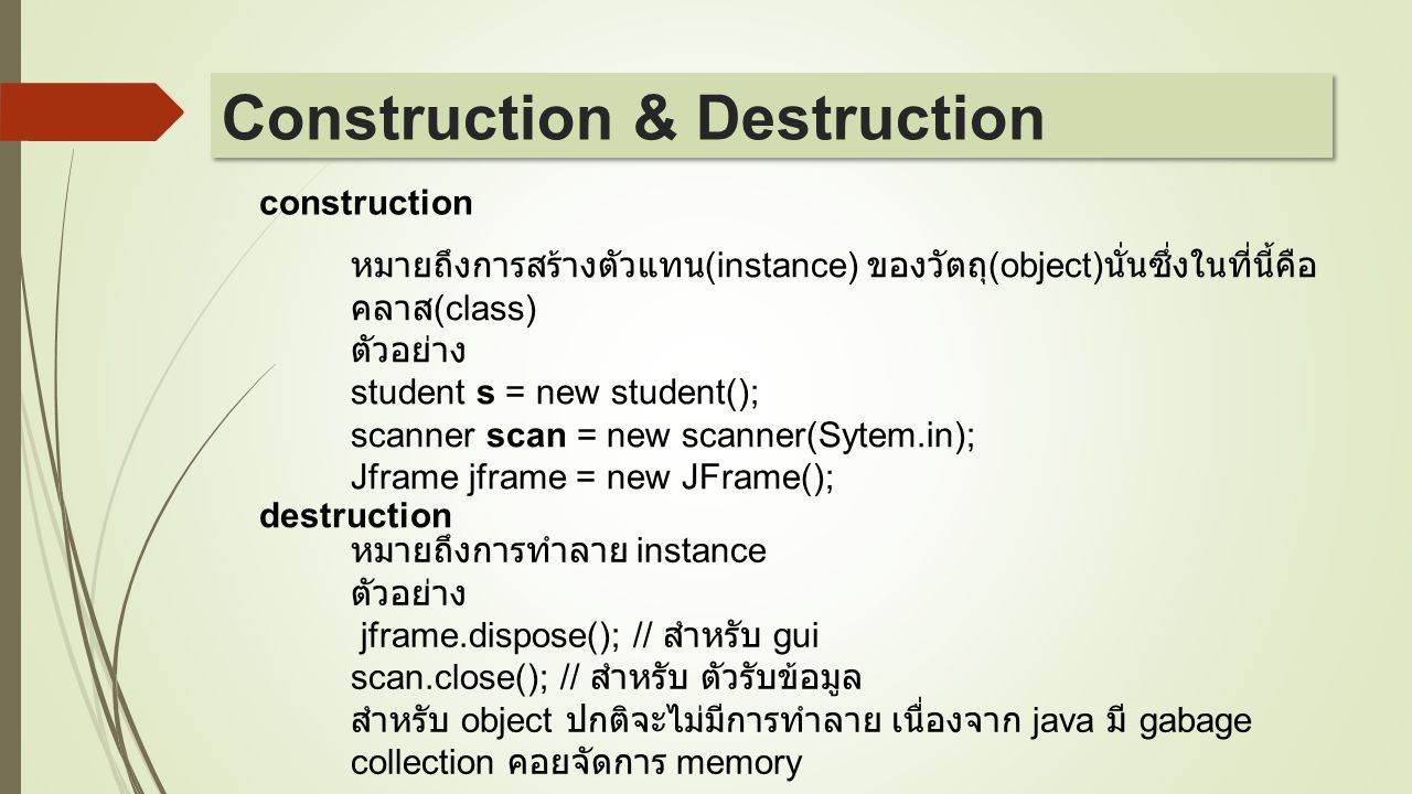 Construction & Destruction
