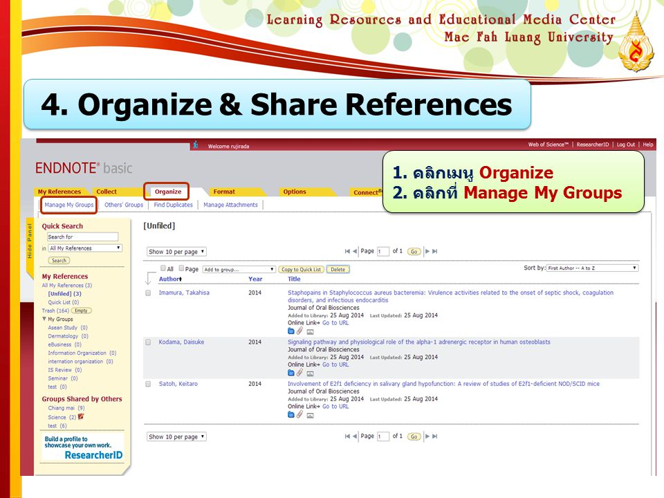 4. Organize & Share References
