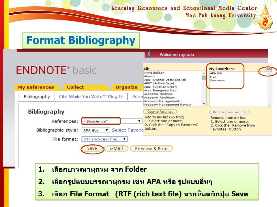 Format Bibliography เลือกบรรณานุกรม จาก Folder