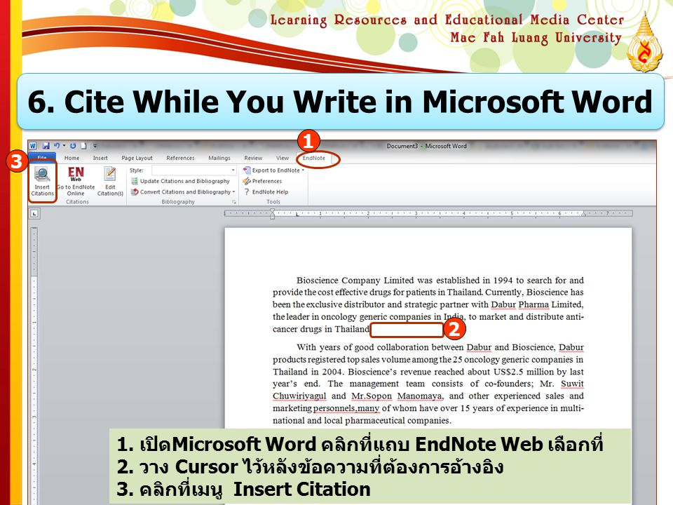 6. Cite While You Write in Microsoft Word
