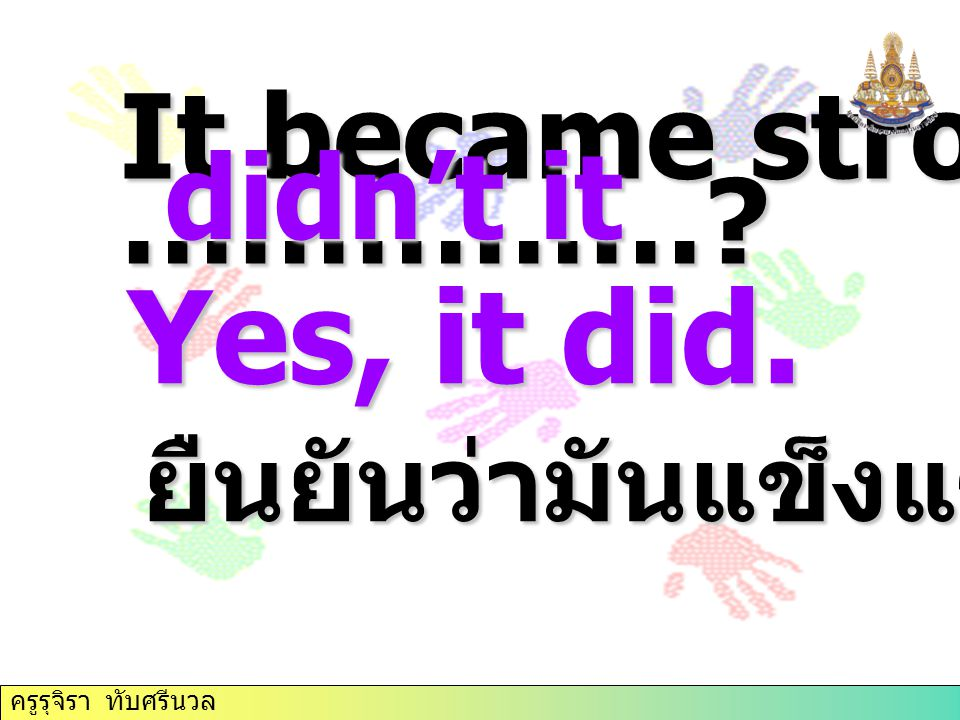 Yes, it did. It became stronger, …………… didn't it