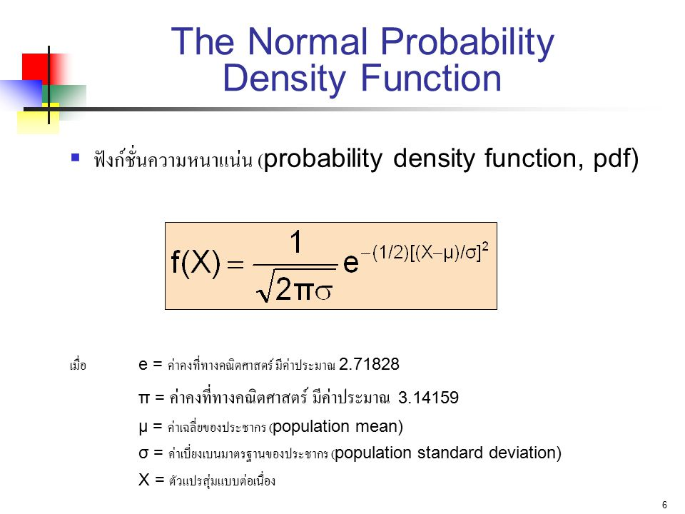 The Normal Probability Density Function