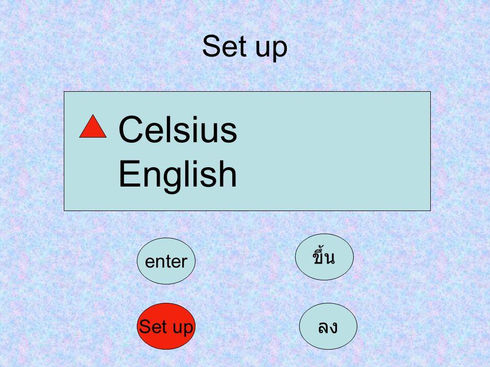 Set up Celsius English ขึ้น enter Set up ลง