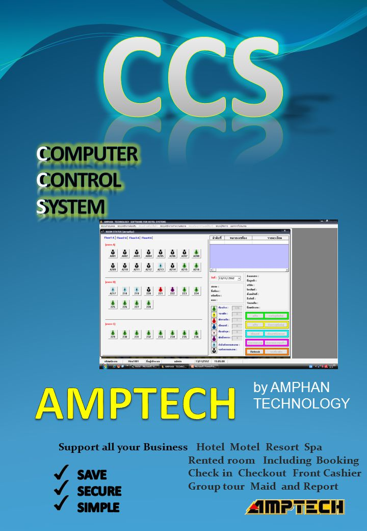 CCS AMPTECH C C S Computer CONTROL SYSTEM by AMPHAN TECHNOLOGY SAVE