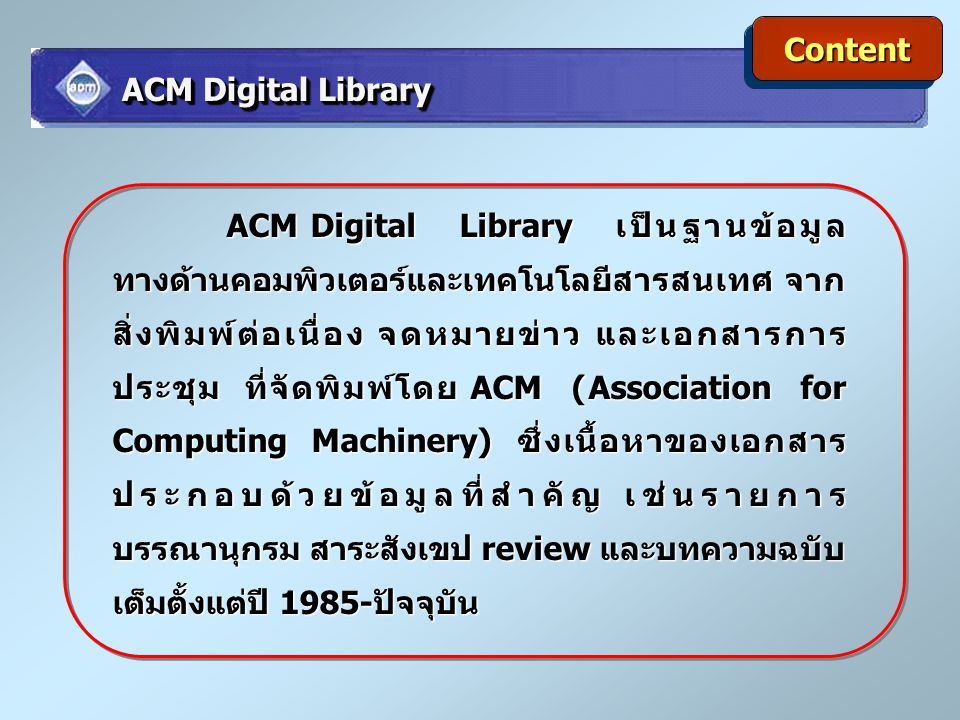 Content ACM Digital Library.