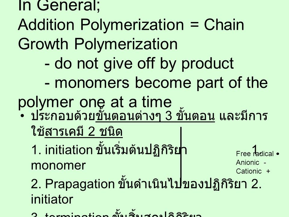 In General; Addition Polymerization = Chain Growth Polymerization - do not give off by product - monomers become part of the polymer one at a time