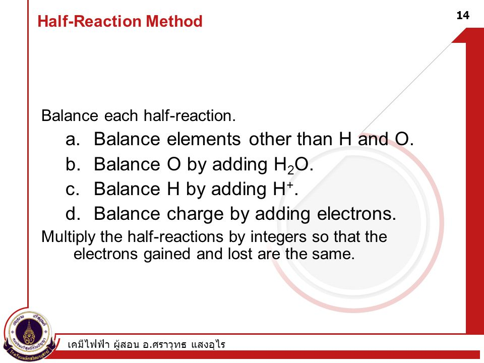 Balance elements other than H and O. Balance O by adding H2O.