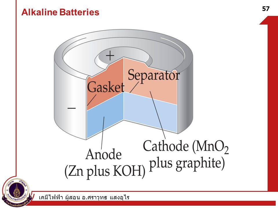 Alkaline Batteries เคมีไฟฟ้า ผู้สอน อ.ศราวุทธ แสงอุไร
