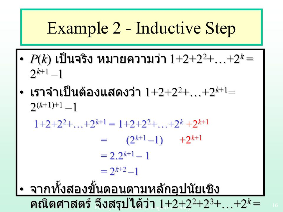 Example 2 - Inductive Step