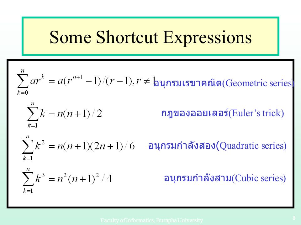 Some Shortcut Expressions