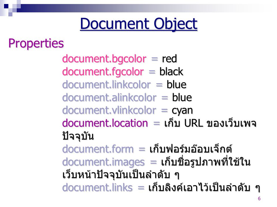 Document Object Properties