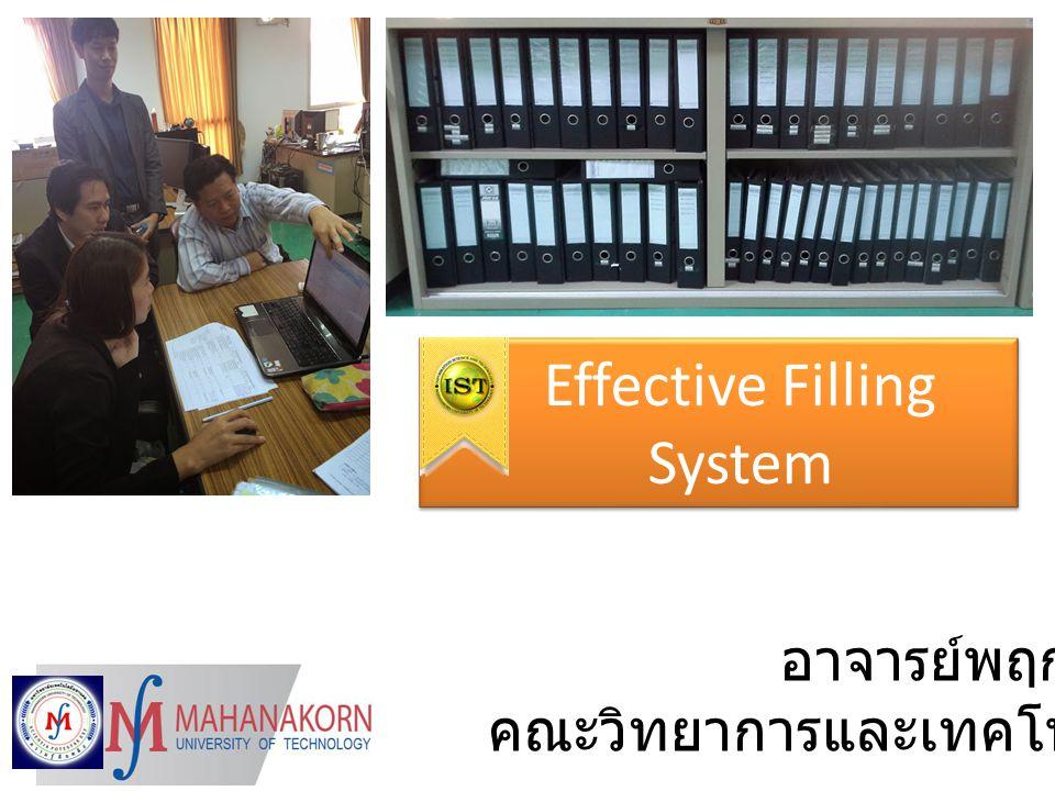 Effective Filling System