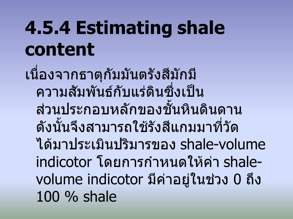 4.5.4 Estimating shale content