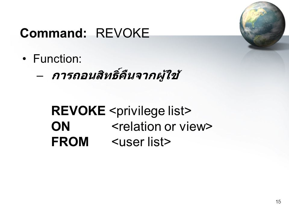 REVOKE <privilege list> ON <relation or view>