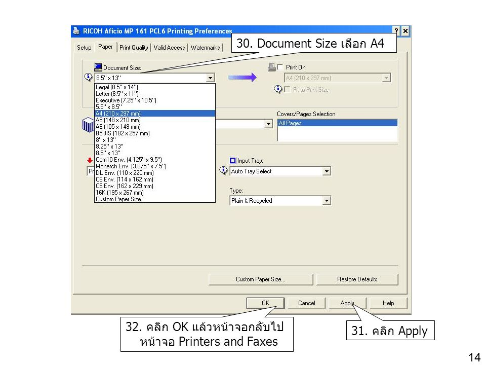30. Document Size เลือก A4 32. คลิก OK แล้วหน้าจอกลับไปหน้าจอ Printers and Faxes 31. คลิก Apply 14