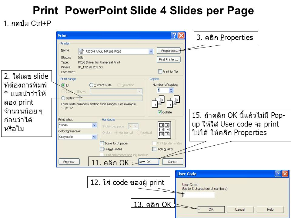 Print PowerPoint Slide 4 Slides per Page