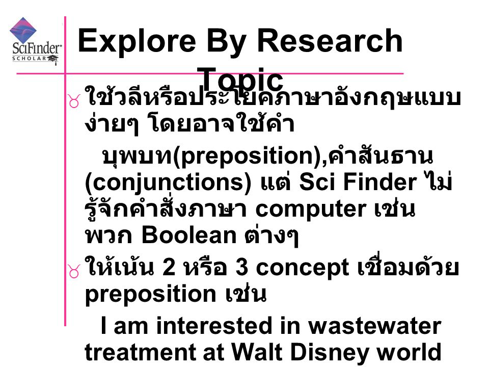 Explore By Research Topic