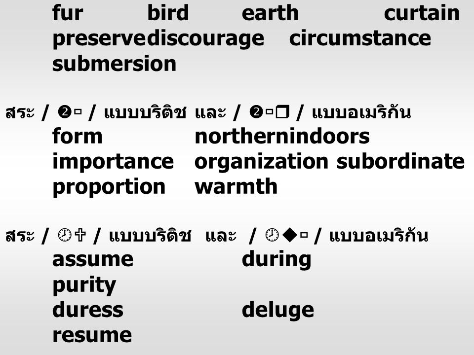 preserve discourage circumstance submersion