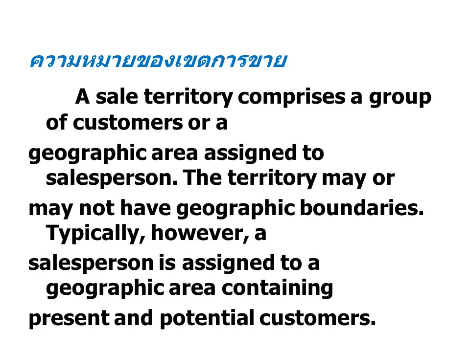 ความหมายของเขตการขาย A sale territory comprises a group of customers or a geographic area assigned to salesperson.