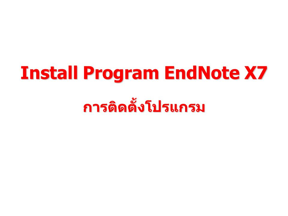 Install Program EndNote X7