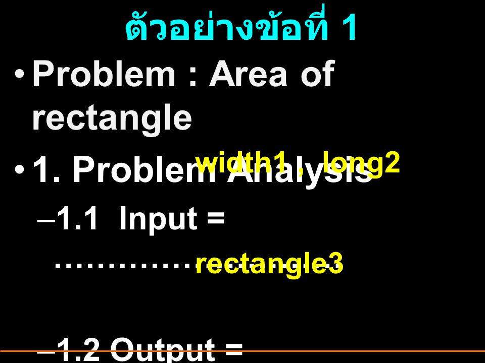 Problem : Area of rectangle 1. Problem Analysis